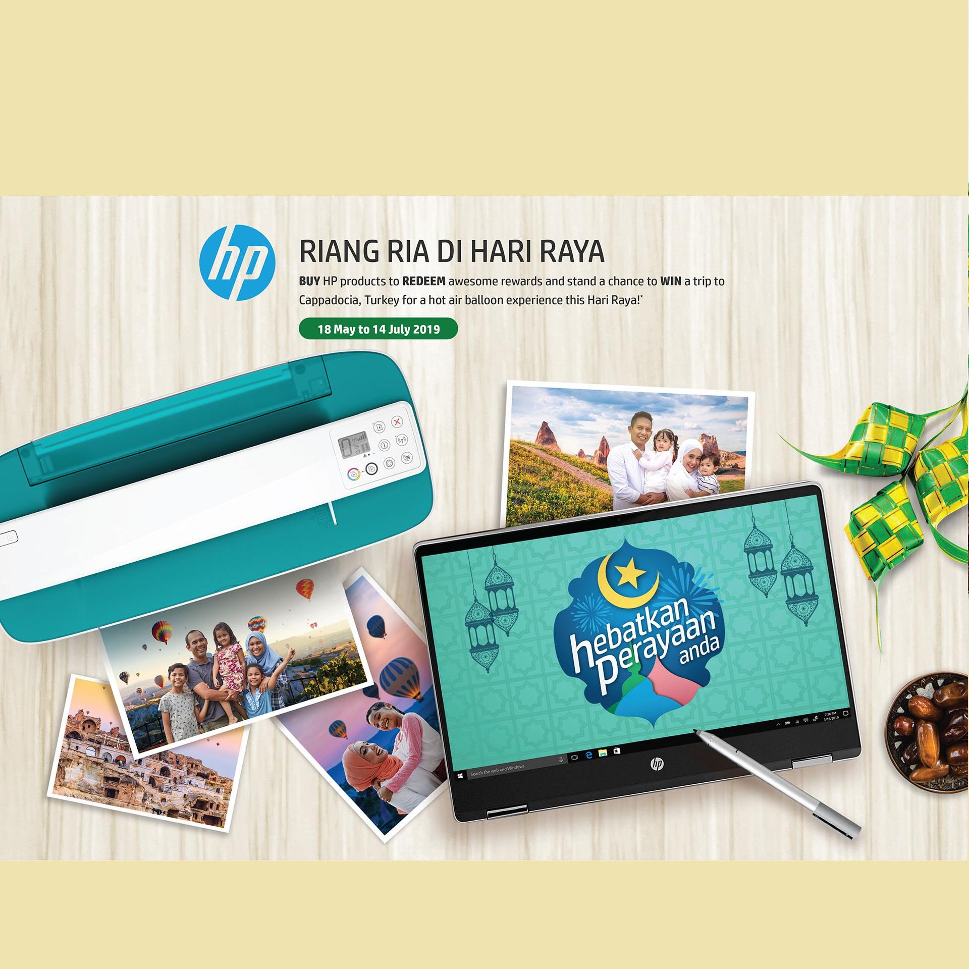 REDEEM REWARDS FOR RIANG RIA DI HARI RAYA